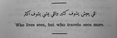 Who lives sees, but who travels sees more